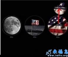 中国制造很强大,都征服月球了