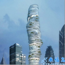 Urban Forest diseñado por MAD