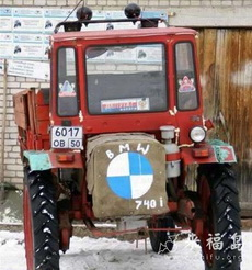 How Is My BMW.