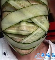 Blanque facial?