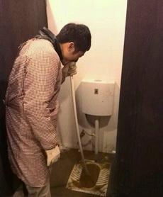 史上最苦逼的員工就是這樣疏通公司廁所的