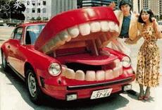 这汽车叫开口笑