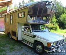 SunRay's Gypsy Wagon