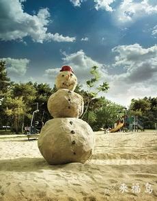 不下雪,只好堆出個砂人了