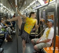 Dancers Among Us...