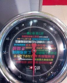 这么奇葩的体重秤,再也不敢多吃了!!