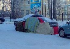 天冷了,給我的車也加點衣服