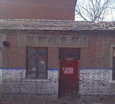 这是我见过最牛B的银行