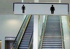 为毛胖纸就要爬楼梯!对胖子深深的恶意