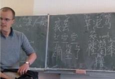 老外們的中文課,你們是想整哪樣?