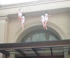 谁家的老婆集体上吊了啊