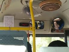 今天坐公交,可不错,
