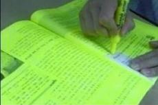 划黄色的部分就是重点,大家好好复习吧。