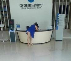 没想到去一趟银行就赚到了