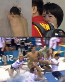 中国队赢了银牌的反应和英国队赢了铜牌的反应