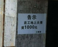 那我一天可以挣三千