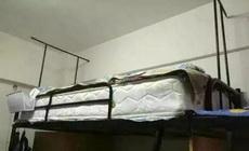 上铺的同学嫌床太硬,于是就