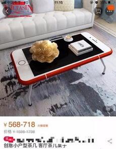 这是几代iPhone啊