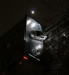 Creative billboard (10)