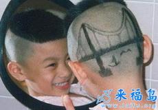 2007年最酷的儿童发型