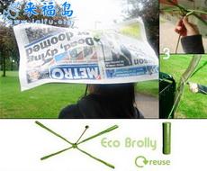 The newspaper umbrella