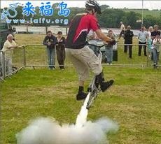 Have U Ever Seen Jet-propelled Bike
