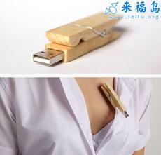 Madera pinza del USB
