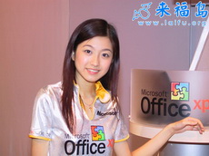 微软Office XP的形象小姐,漂亮吧?