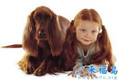 小狗和牠的小主人1