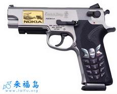 Gun Shaped Phone