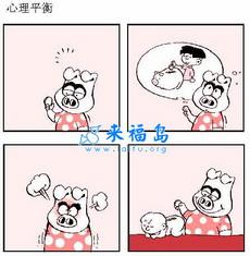 宝贝小猪迪四格漫画41