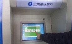 ATM机还能玩扑克