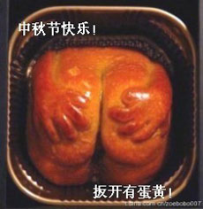Han visto un pan como este?