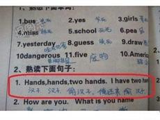 师姐的英语课本