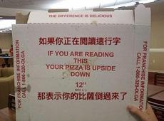 现在的批萨盒好有幽默感