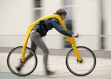 这是自行车吗?