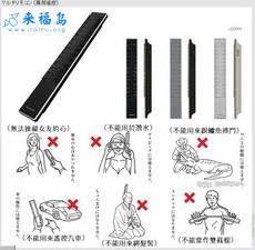 Japanese Electronics Specification 1