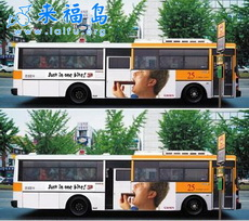 The Art of Bus
