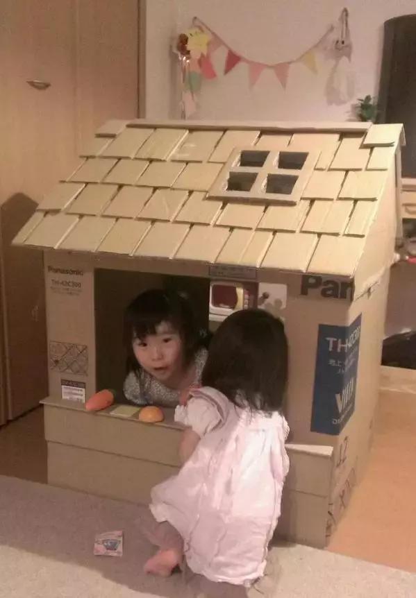 搭的小房子