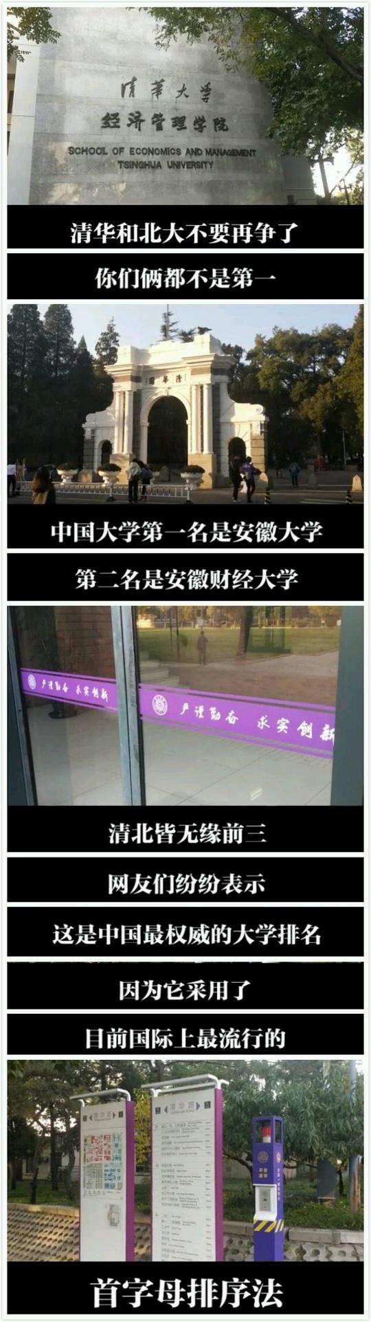 郑州大学:退群