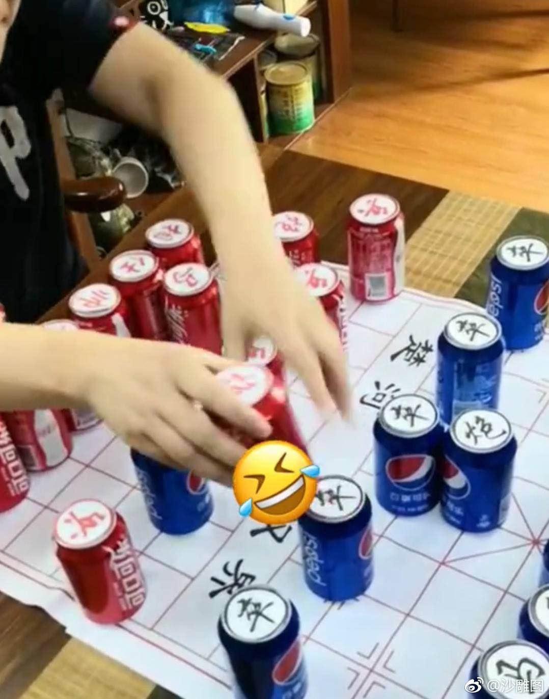 可口可乐和百事可乐下棋