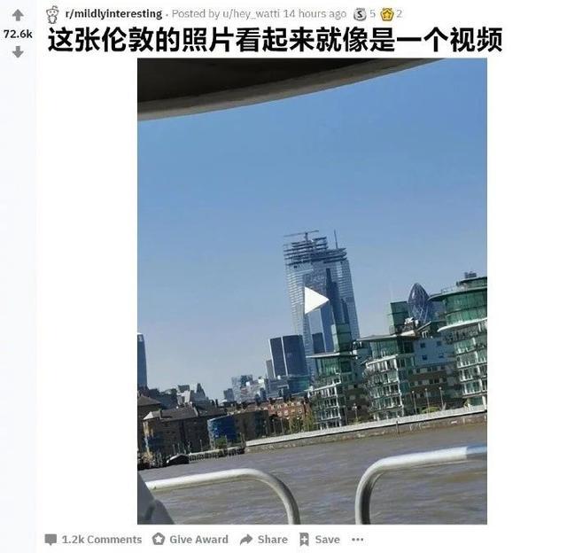 那个白色的箭头竟然是建筑顶端