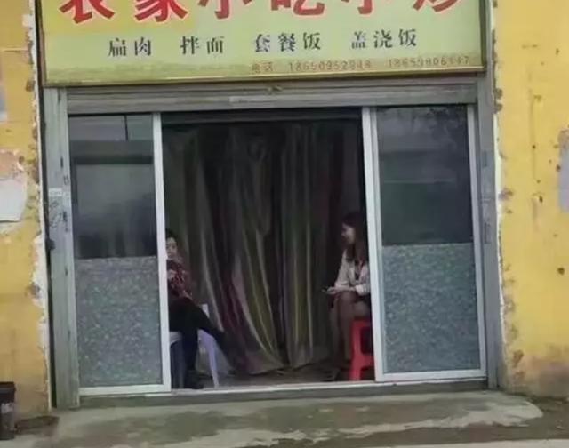 感觉�q�个店有�y���Q�我军_��去试探一下[奇闻怪事]