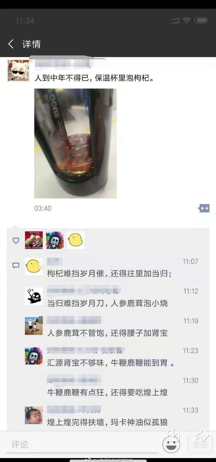 唐朝要是有网络上的朋友,岂止唐诗三百首?