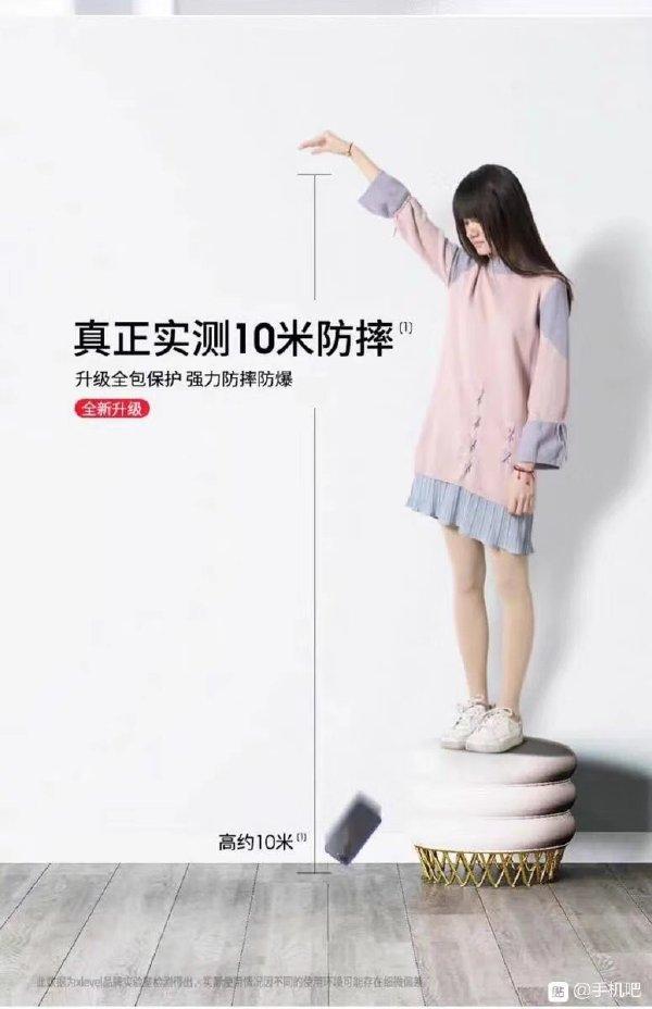 已知女孩和椅子共高十米,求女孩的身高