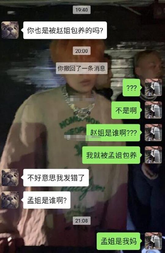 有个朋友让我问下赵姐联系方式